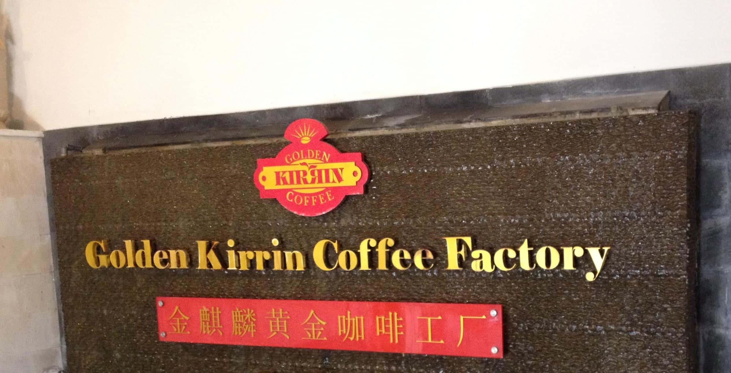 factory-company-signboard
