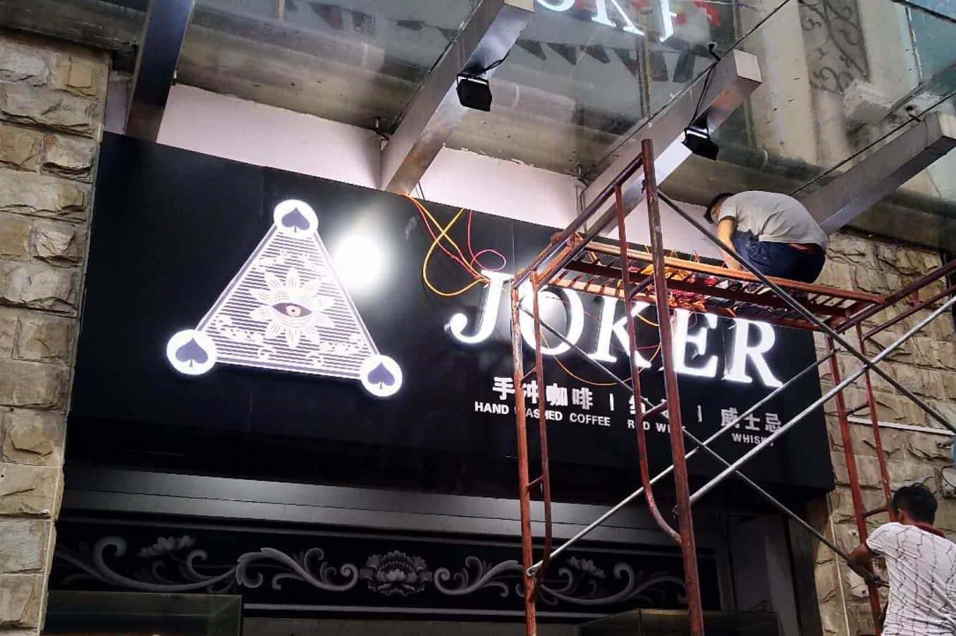 retail-shop-signboard-installation-service